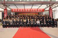 10th Annual Distributor Conference photo_10