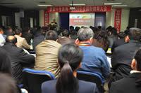 10th Annual Distributor Conference photo_16