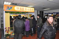 10th Annual Distributor Conference photo_18
