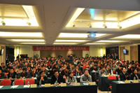 11th Annual Distributor Conference photo_01.jpg
