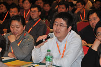11th Annual Distributor Conference photo_07.jpg