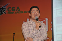 11th Annual Distributor Conference photo_09.jpg