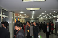 11th Annual Distributor Conference photo_11.jpg