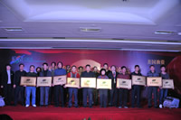 11th Annual Distributor Conference photo_15.jpg